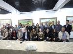 Conselho Municipal do Patrimônio Cultural de Araxá