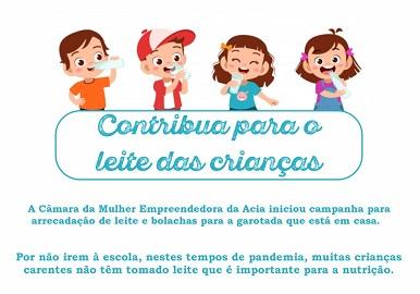 CME realiza campanha de arrecadação para crianças em Araxá